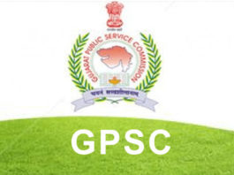 GPSC Agriculture Officer Jobs 2018