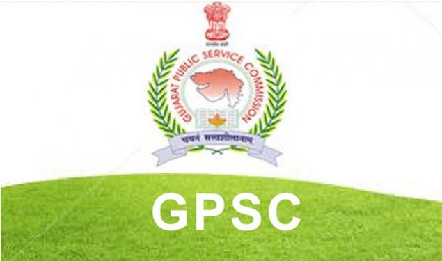 GPSC Jobs 2018