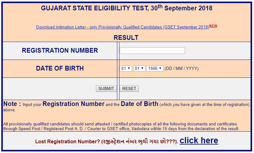 Gujarat GSET Result 2018