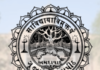 Gujarat Vidyapith Recruitment 2019