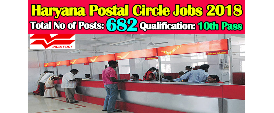 Haryana Postal Circle Recruitment 2018