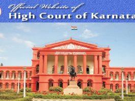 High Court of Karnataka Recruitment 2018