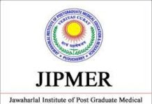 JIPMER Recruitment 2018