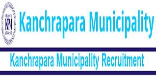 Kanchrapara Municipality Jobs 2019