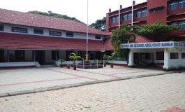Karwar District Court Recruitment 2019