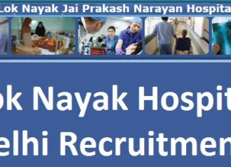 Lok Nayak Hospital Recruitment 2018