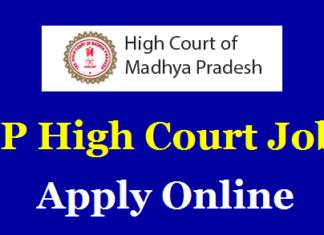 MP High Court Recruitment 2018