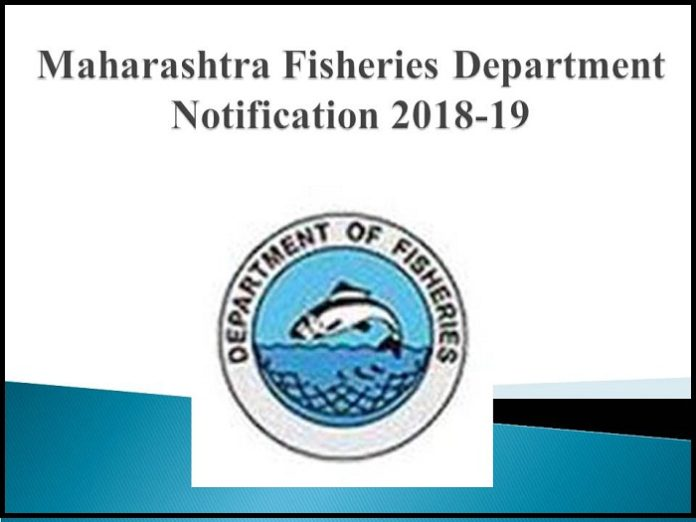 Maharashtra Fisheries Department Recruitment 2019