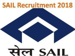 SAIL Rourkela Steel Plant Recruitment 2018