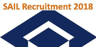 SAIL Rourkela Steel Plant Recruitment 2018