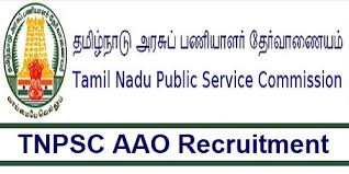 TNPSC Assistant Agricultural Officer Recruitment 2019
