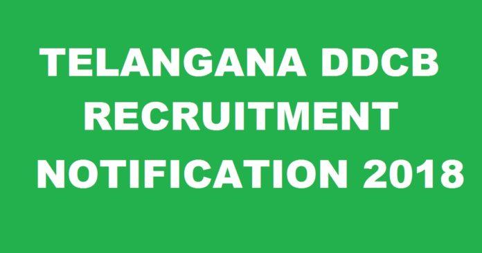 TS DCCB Bank Recruitment 2018