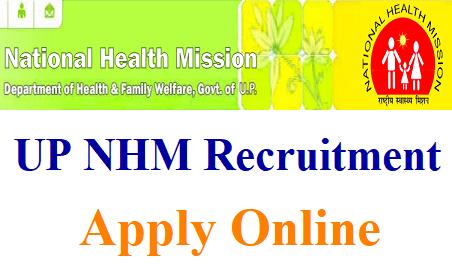 UP NRHM Vacancy 2018