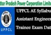 UPPCL Assistant Engineer Trainee Admit Card 2018
