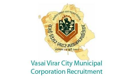 Walk-Ins @ VVCMC Recruitment 2018