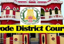 Erode District Court Jobs 2019