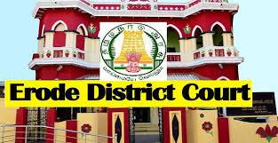 Erode District Court Jobs 2019