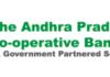 Visakhapatnam Cooperative Bank PO Recruitment