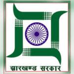 Jharkhand Health Department Recruitment