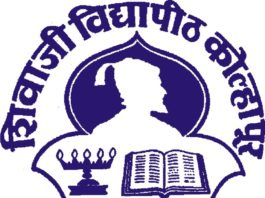 Shivaji University Recruitment