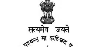 Directorate of Prosecution Goa Recruitment