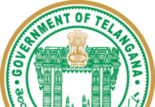 Hyderabad District Recruitment