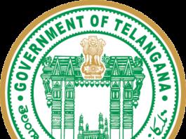 Hyderabad District Recruitment