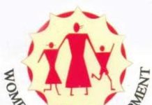 ICDS Kadapa Anganwadi Recruitment