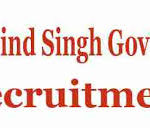 Guru Gobind Singh Govt.Hospital
