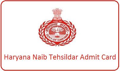 HPSC Naib Tehsildar Admit Card