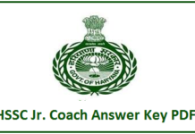 HSSC Junior Coach Answer Key