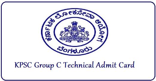 KPSC Group C Admit Card