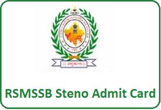 RSMSSB Admit Card