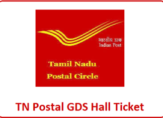 TN Postal Circle GDS Hall Ticekt