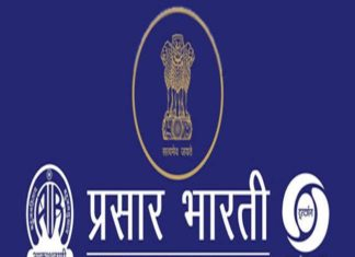 Prasar Bharati 2019 Notification