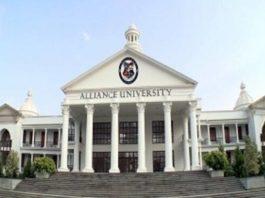 Alliance University Recruitment