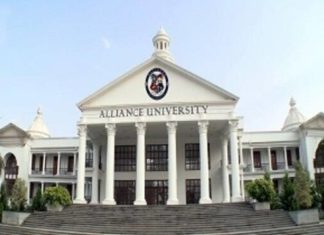 Alliance University Recruitment
