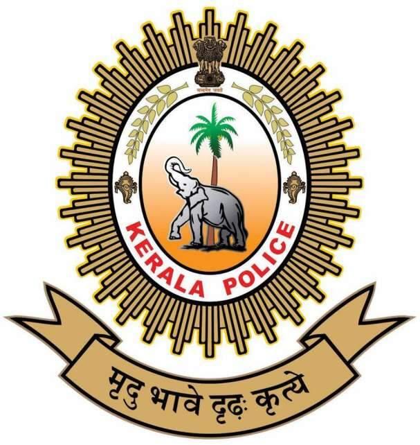 Kerala Police Sports Personnel Recruitment