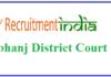Mayurbhanj District Court Recruitment