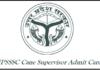 UPSSSC Cane Supervisor Admit Card