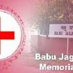 BJRMH Senior Resident Recruitment