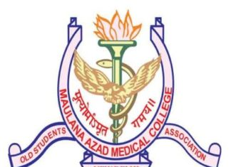 MAMC Recruitment