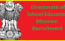 DES Mizoram Group D Recruitment