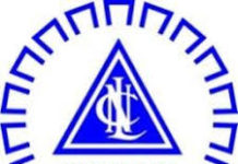 NLC Tamilnadu Recruitment