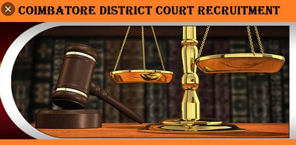 Coimbatore District Court Recruitment