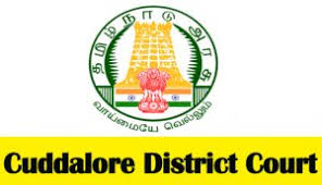 Cuddalore eCourt Recruitment