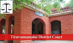 Tiruvannamalai District Court Recruitment