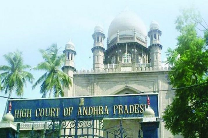 AP High Court Recruitment