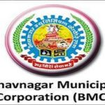 Bhavnagar Municipal Corporation (BMC) Recruitment