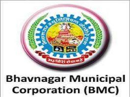 Bhavnagar Municipal Corporation (BMC) Recruitment